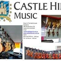 Castle Hill Music Centre