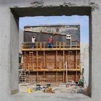 Murelli Royer : Entreprise générale de bâtiment et travaux publics à Troyes