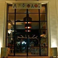 Armoloi Cafe (Αρμολόι Cafe)