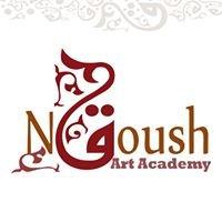 Noqoush Academy of Designs & Crafts