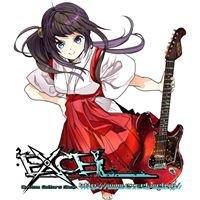 ギターショップExcel
