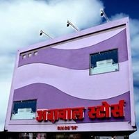 Agrawal Stores