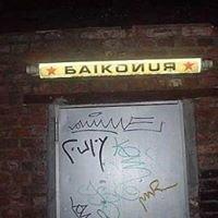 Baikonur Essen