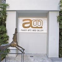 Argo Gallery/Γκαλερί Αργώ