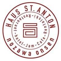 Haus St.Anton ハウスサンアントン