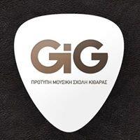 Guitar Institute of Greece (GIG)