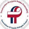 Towarzystwo Przyjaźni Polsko-Francuskiej, oddział Gdynia