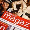 Модный magazin: от эскиза до прилавка