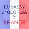 საქართველოს საელჩო საფრანგეთში/Ambassade de Géorgie en France