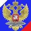 Embassy of Russia in Ireland/Посольство России в Ирландии