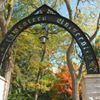 Department of Philosophy, Northwestern University