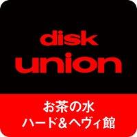 Disk unionお茶の水Hard Rock Heavy Metal館