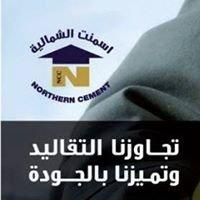 Northern Region Cement KSA - اسمنت المنطقة الشمالية