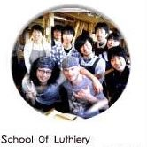 Motherland Guitar Craft - Luthiery School
