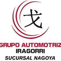 Nissan Iragorri Sucursal Nagoya Cuernavaca