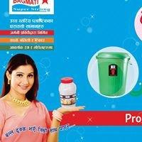 Bagmati Plastic Industries Pvt. Ltd.
