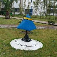 ENSMR : Ecole Nationale Supérieure des Mines de Rabat - ENIM -