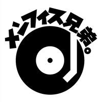 music&dj bar メンフィス兄弟。