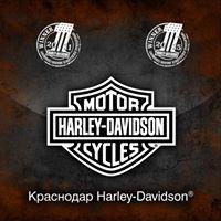 Краснодар Harley-Davidson
