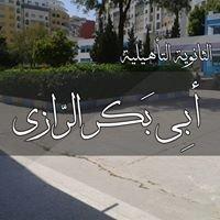 Lycée Abi Bakr Errazi / الثانوية التأهيلية أبي بكر الرازي بطنجة