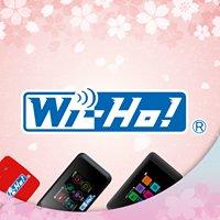 Wi-Ho特樂通-旅遊情報站