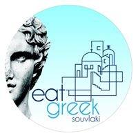 Eat Greek Brickell Express