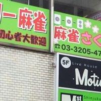 新宿Motion