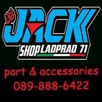 JackShop LP71 จำหน่ายอะไหล่แต่ง Pcx Forza Nmax Aerox Xmax
