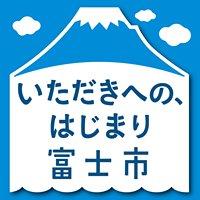 From Fuji