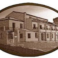 El Sester:  Hotel Rural y Restaurante