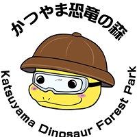 Katsuyama Dinosaur Forest Park