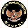 Kedutaan Besar Republik Indonesia di Moskow