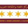 Center for Arabic Language and Culture - CALC