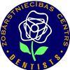 "Zobārstniecība Centrs ""Dentists"""