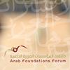 Arab Foundations Forum