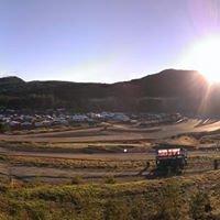 Grenland Motorsportsenter