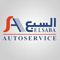 KIA El Saba Autoservice
