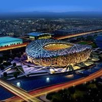 Olympic Bird's Nest Stadium, Beijing China