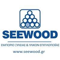 Seewood A.E - Εμπόριο Ξυλείας & Υλικών Επιπλοποιίας