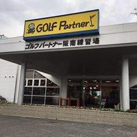 ゴルフパートナー阪南練習場