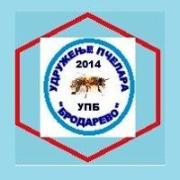 Udruženje Pčelara Brodarevo