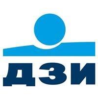 ДЗИ - Офис Одрин / DZI insurance Odrin Office