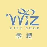 Wiz 微禮 禮物/禮品店Gift Shop-生活.傢飾.禮物