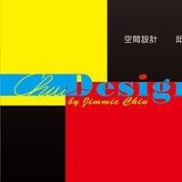 Design by Jimmie Chiu 空間設計 邱玄國