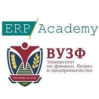ERP магистратура