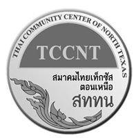 Thai North Texas