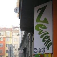 Zелена - галерия ателие/Zelena gallery