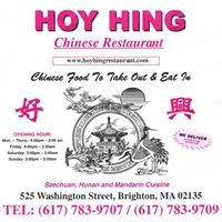 Hoy Hing Chinese Restaurant
