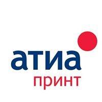 Атиа Принт