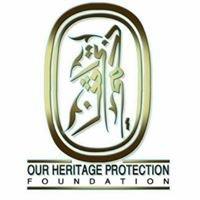 مؤسسة نحمى تراثنا protect our heritage